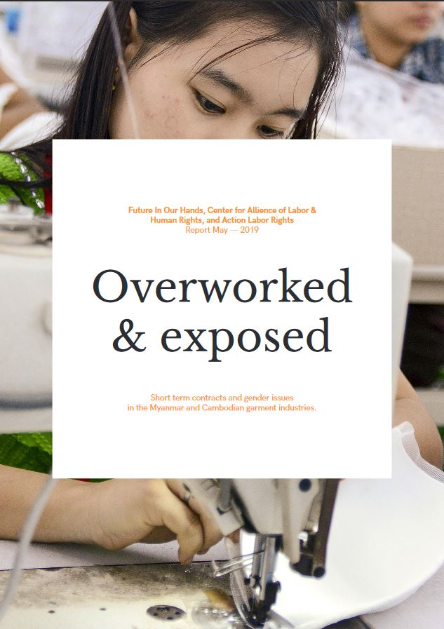 Overworked and exposed